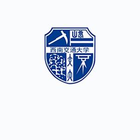 西南交通大学