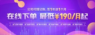 智企-PC-平台新闻列表 一级分类广告位B