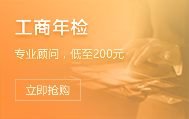 智企-PC-首页 精品分类财税记账组合广告位B