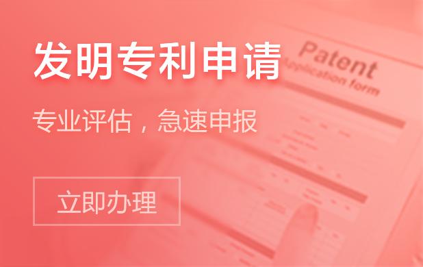 智企-PC-首页 精品分类营销网站组合广告位B