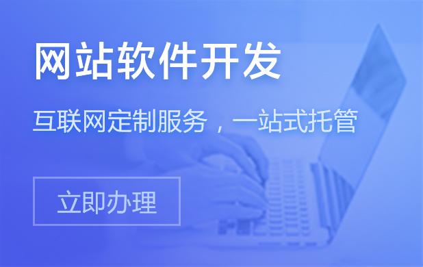 智企-PC-首页 精品分类营销网站组合广告位A