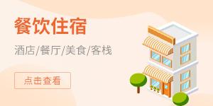 交易平台-PC-交易首页-导航推荐-商标交易-第三帧