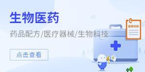 交易平台-PC-交易首页-导航推荐-专利交易-第一帧