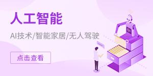 交易平台-PC-交易首页-导航推荐-专利交易-第二帧