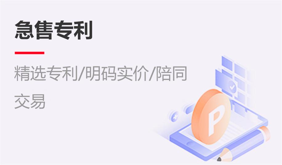 交易平台-PC-交易首页-运营广告位-第三帧