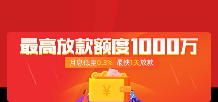 融资平台WAP-banner