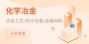 交易平台-PC-交易首页-导航推荐-专利交易-第三帧